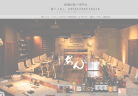 ss_gyozanoan1.png